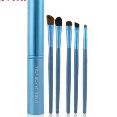 Makeup For You 藍色5 支眼部化妝刷容易攜帶附刷具桶