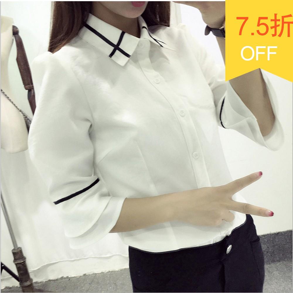職業女式長袖條紋襯衫