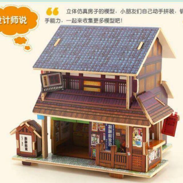 滿2000享 diy 小屋 拼裝別墅風情建筑模型3D 立體木質拼圖兒
