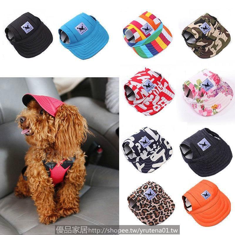 翹尾巴TAILUP 寵物帽棒球帽S 碼可愛的寵物狗貓小狗棒球遮陽帽尖頂帽太陽戶外尿小號