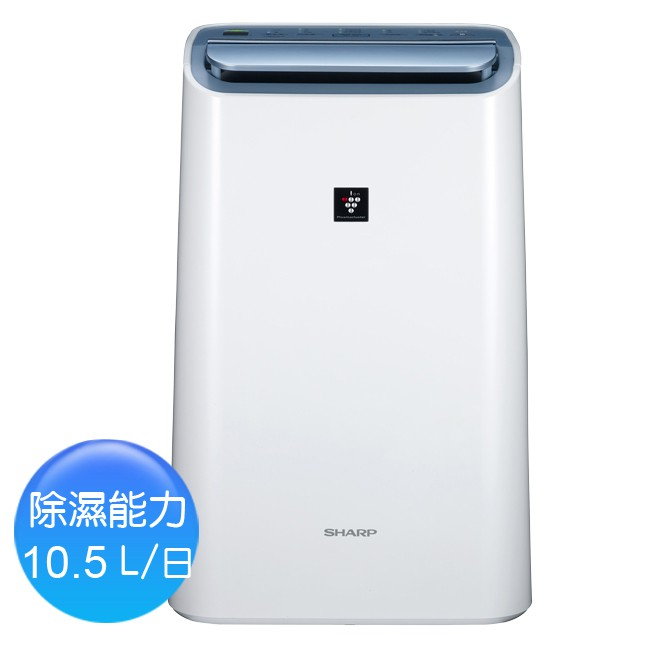 【全館免運】SHARP夏普10.5L自動除菌離子空氣清淨除濕機 DW-H10FT-W