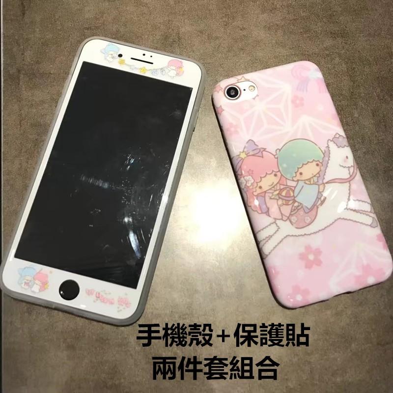 雙子星手機殼保護貼iphone6 手機殼6plus 蘋果7 iphone7plus 保護套