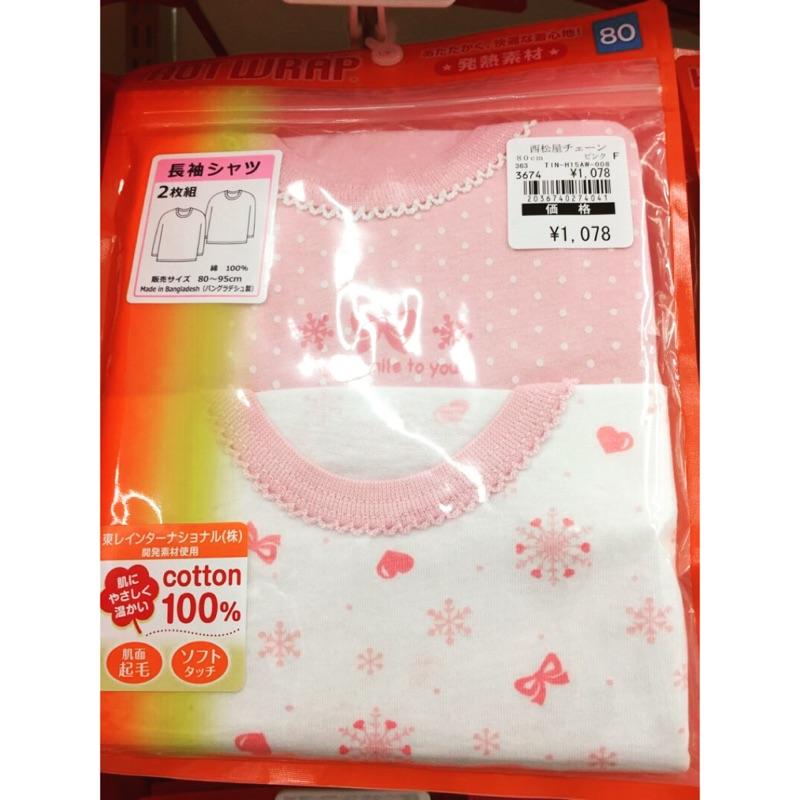 ~西松屋~女寶發熱衣粉紅色點點一件80cm