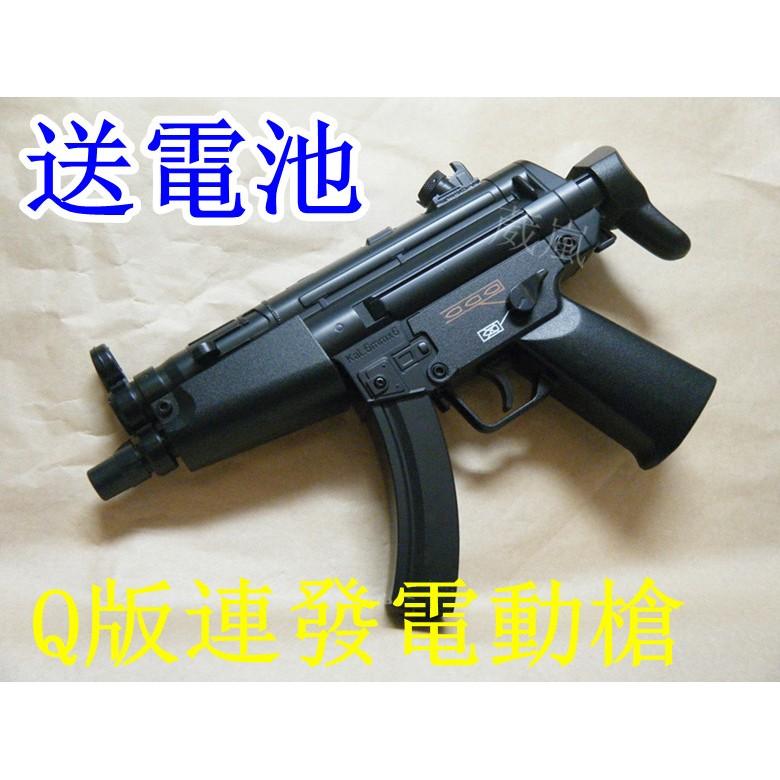 WLder UHC MP5A5 電動槍連發送電池BB 槍BB 彈玩具槍衝鋒槍軍用來福槍UH