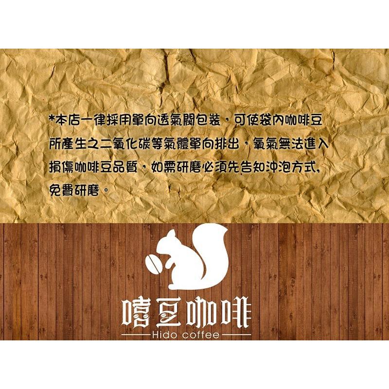 莊園咖啡豆卡門鼎上黃金曼特寧聖依蓮娜暴風莊園象豆翡翠莊園鑽石山哈特曼莊園自家烘焙
