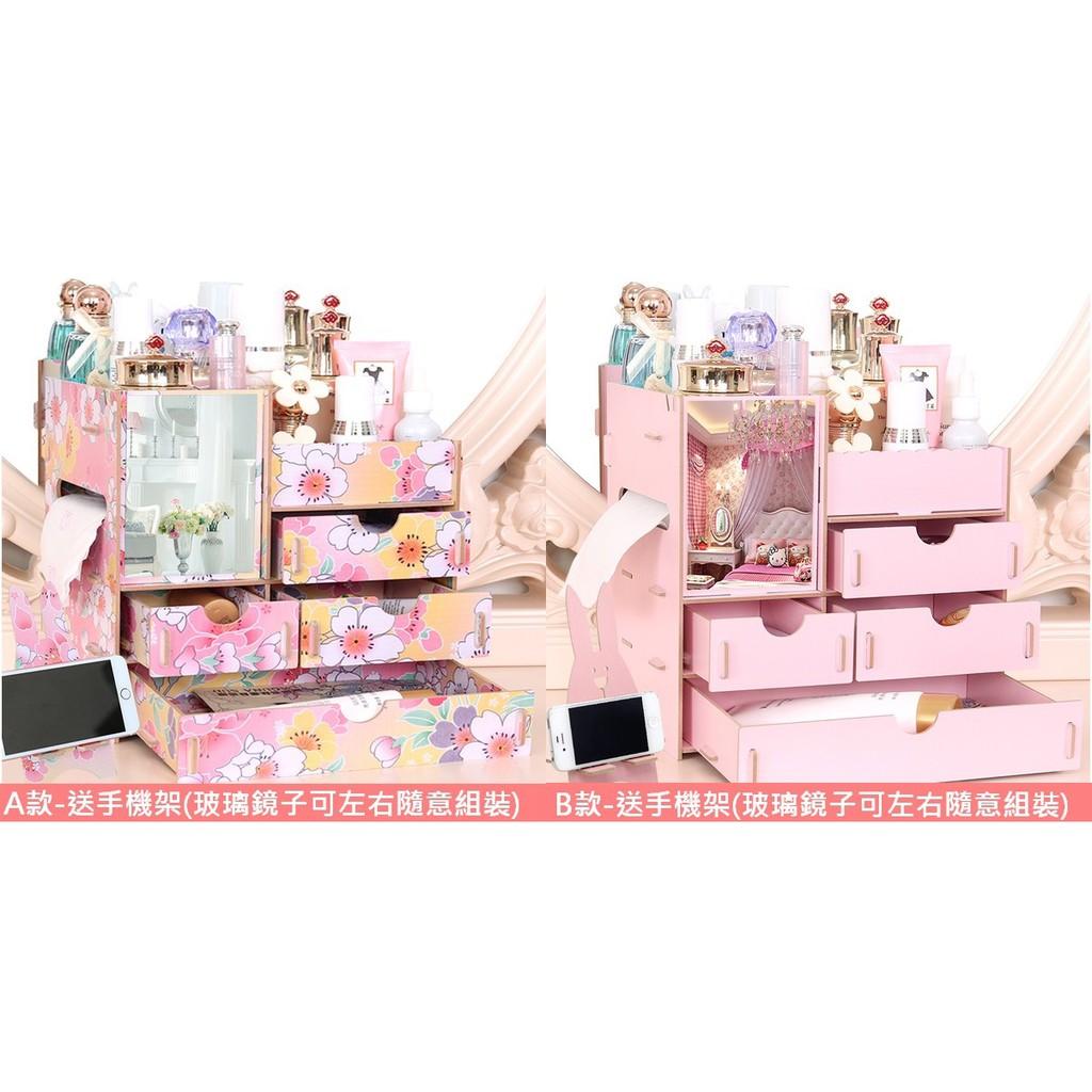 化妝收納化妝盒化妝架大號木質木製桌面整理收納盒抽屜鏡子化妝品梳妝盒收納箱梳妝檯收納DIY