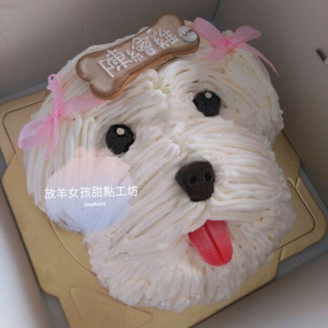 狗狗大頭 蛋糕