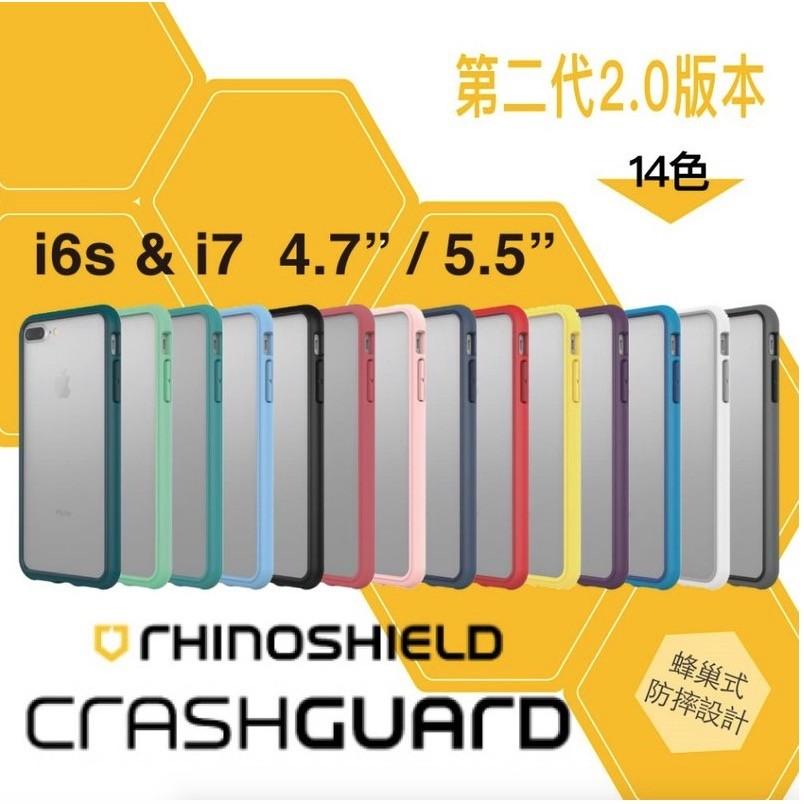 犀牛盾2 0 iPhone7 6s 4 7 Plus 5 5 防摔邊框保護殼手機殼第 防摔