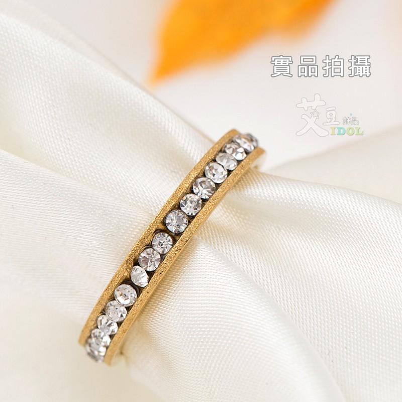 ◆艾豆◆N7003 ~17 號21 號_ 金色一直鑽內鑲水鑽鋼戒戒指~鈦鋼TWICE 簡約