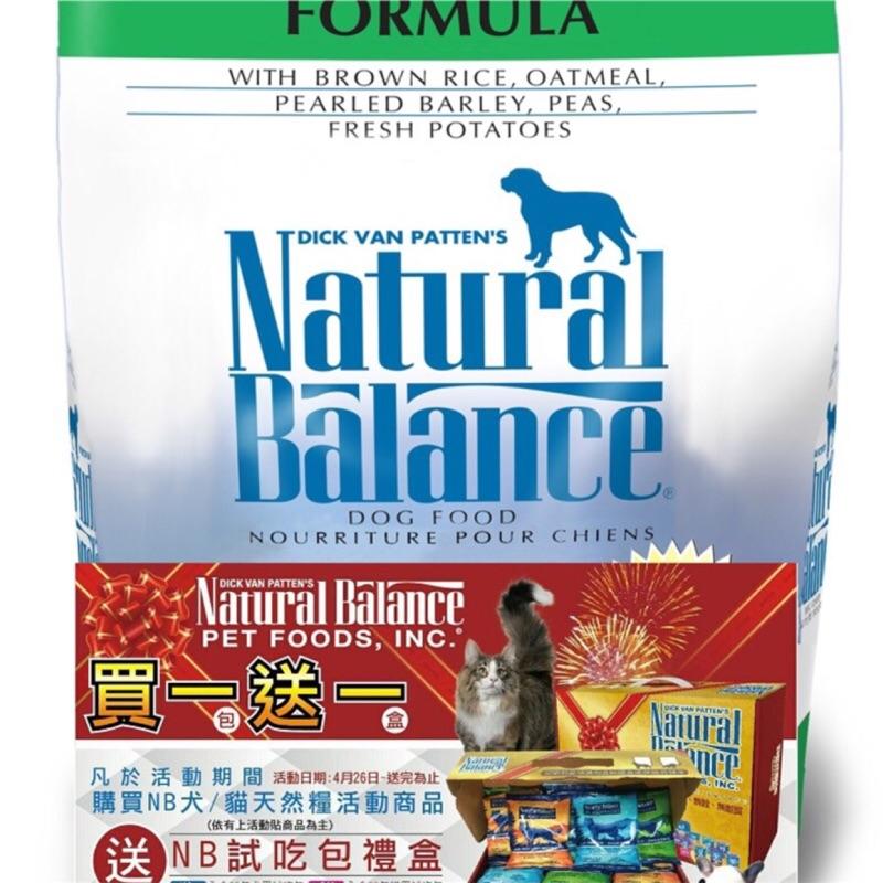 Natural Balance 特殊低敏全素蔬菜成犬配方5 磅2 2KG