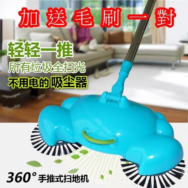 加送毛刷一對自動掃地神器自動掃地機手推式掃地機家用吸塵器掃把迷你吸塵器掃地機器人掃把機掃地