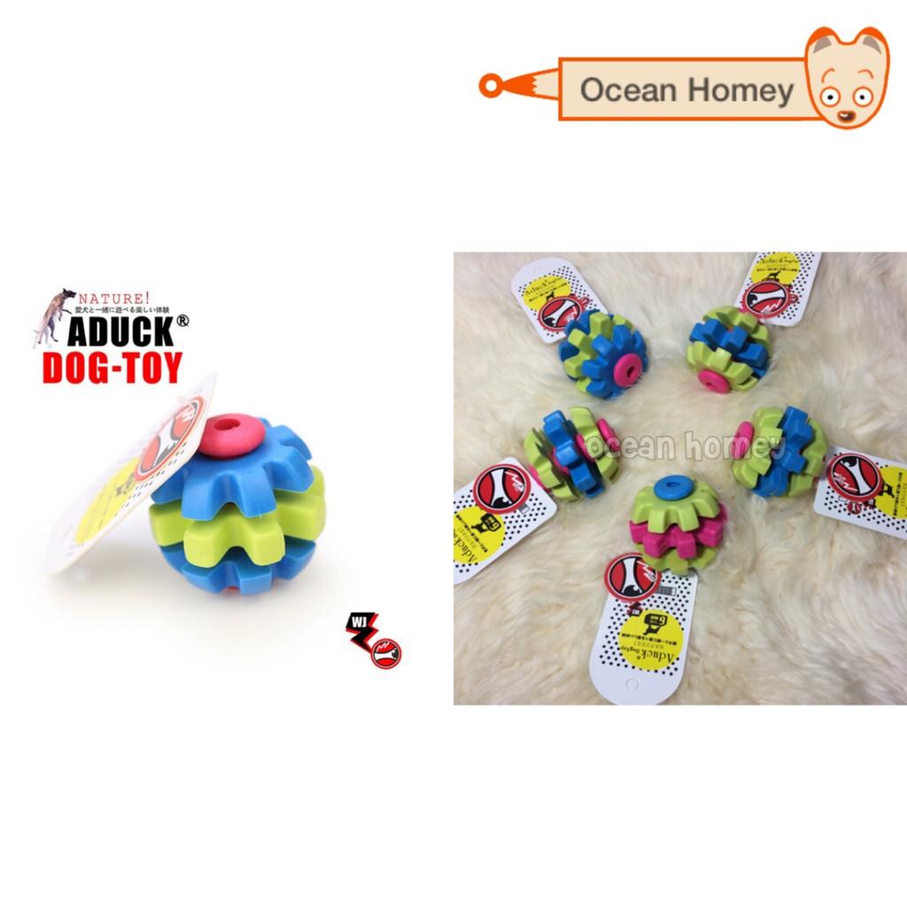 Aduck ▶Aduck 正品 磨牙訓練犬TPR 無毒狗玩具混彩三環轉齒球