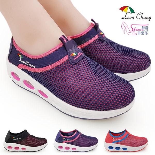 健走鞋~鞋鞋俱樂部~~170 LDL7473 ~雨傘牌幻色超輕量透氣網布氣墊增高厚底休閒懶