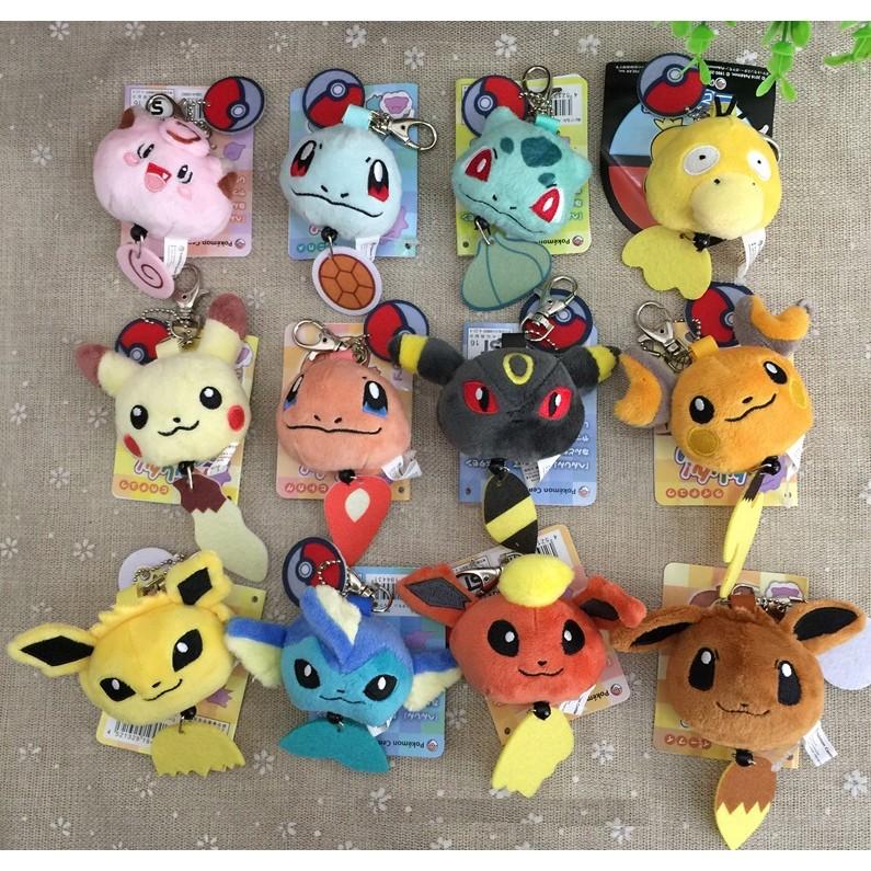 9 款 ❗ Pokemon 神奇寶貝皮卡丘傑尼龜小火龍妙蛙種子可達鴨伸縮鑰匙圈