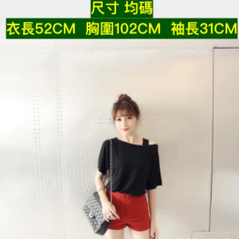 純色短袖t 恤女夏 學生修身百搭半袖露肩上衣純棉顯瘦體恤