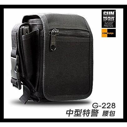 ~原型軍品~ II GUN TOP GRADE 中型特警勤務腰包警用腰包G 228