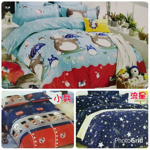 加大床包3 件組雙人床包3 件組單人床包2 件組床包枕頭套卡通床包薄款另售6 7 尺薄被套