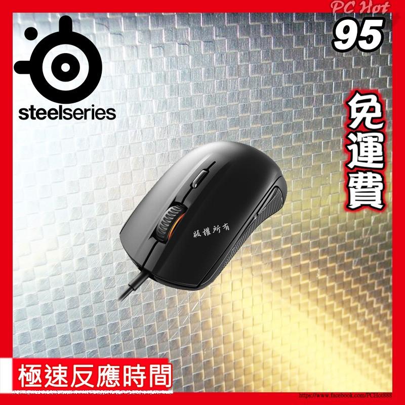 ~PCHot ~SteelSeries 賽睿滑鼠競爭者Rival 95 電競滑鼠光學滑鼠遊
