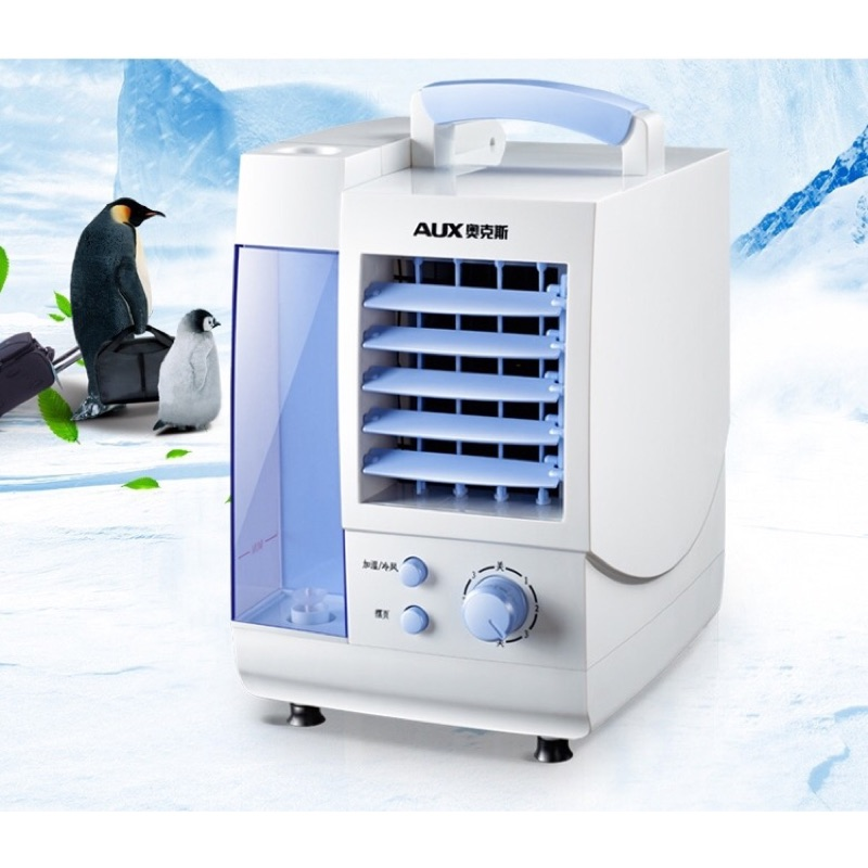 冷風扇大空調扇單冷FLS L15A 小空調製冷迷你冷氣機水冷空調