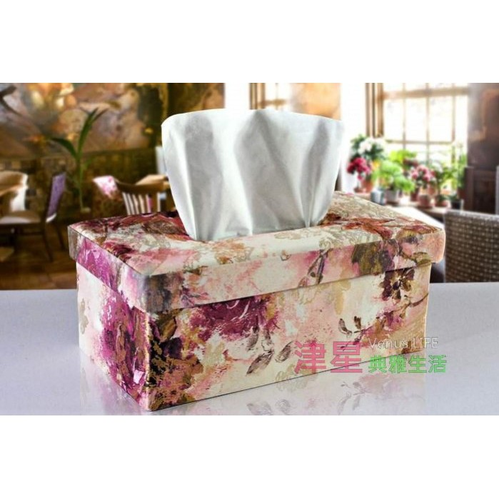 ~中國風布面藝術硬盒面紙盒粉紫大款~民宿及居家擺飾客廳裝飾車上紙巾盒