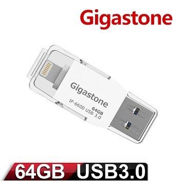 蘋果碟64GB iphone 備份Gigastone i FlashDrive USB 3