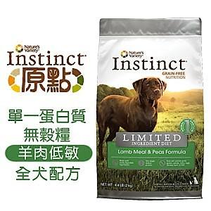 原點~低敏羊肉、低敏鴨肉、鮭魚無穀~2 公斤,無穀單一蛋白質全年齡犬配方4 4 磅,Ins