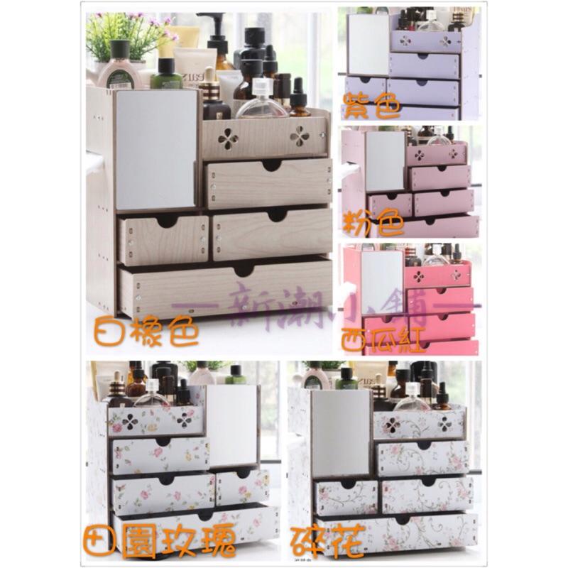 —新潮小舖— 贈兔兔手機架❗️ DIY 桌面木質化妝品收納盒化妝品收納盒收納架4 抽屜化妝