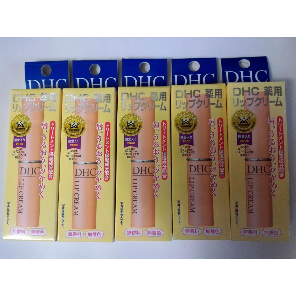 ~ 帶回~ ~單條150 元DHC 天然純橄欖滋潤護唇膏1 5g