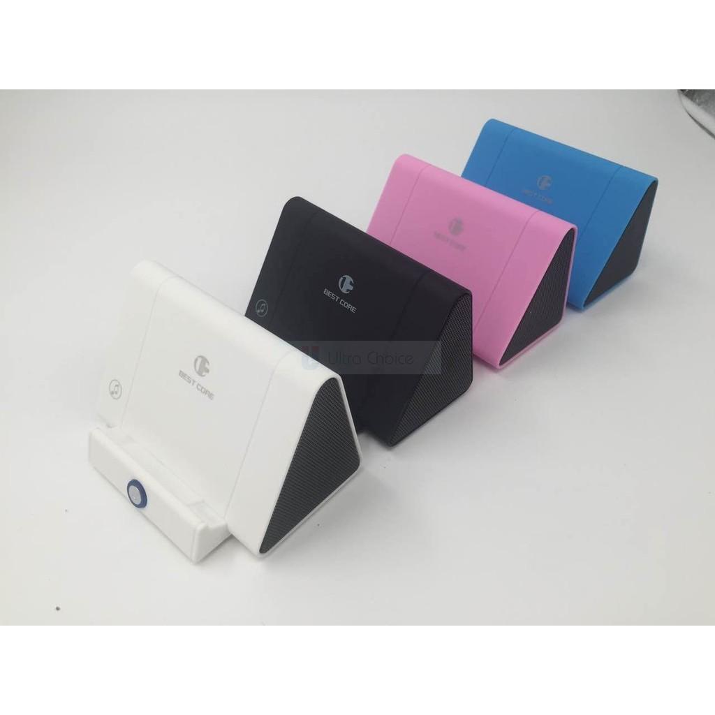 BEST CORE 魔術音箱獅子吼感應式喇叭感應式音箱無線擴大機共震音箱免藍芽免連接無線