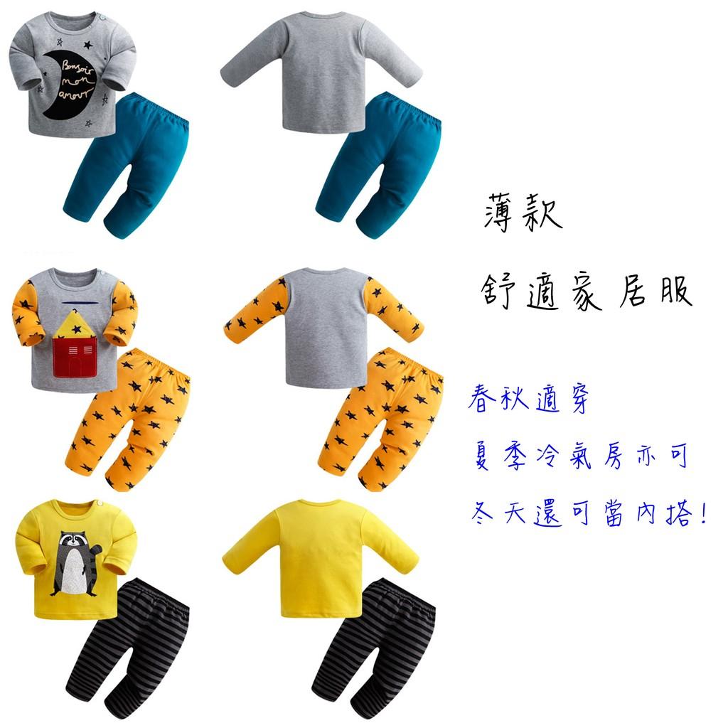 ~ ~A 38 ~圈圈小不點~薄款 圖案家居服 男童女童小童幼童寶寶嬰兒兩件式套裝