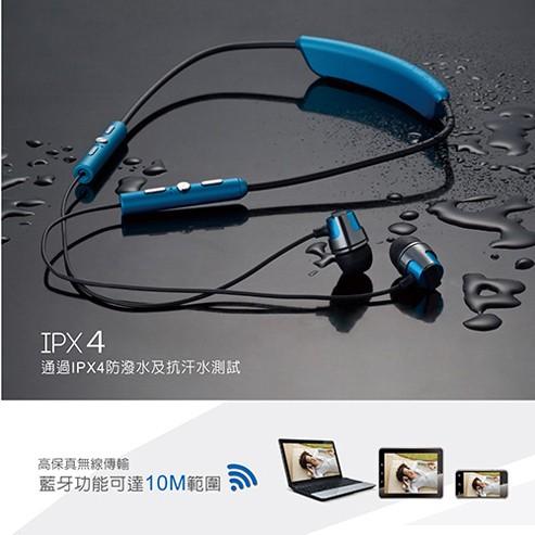 S47 藍牙4 1 頸掛平衡式入耳耳機通過IPX4 防潑水等級及抗汗水測試