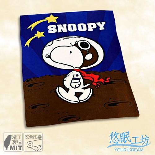 ~SNOOPY ~史努比~超細纖維柔軟毛毯/太空人tSN 99839NV