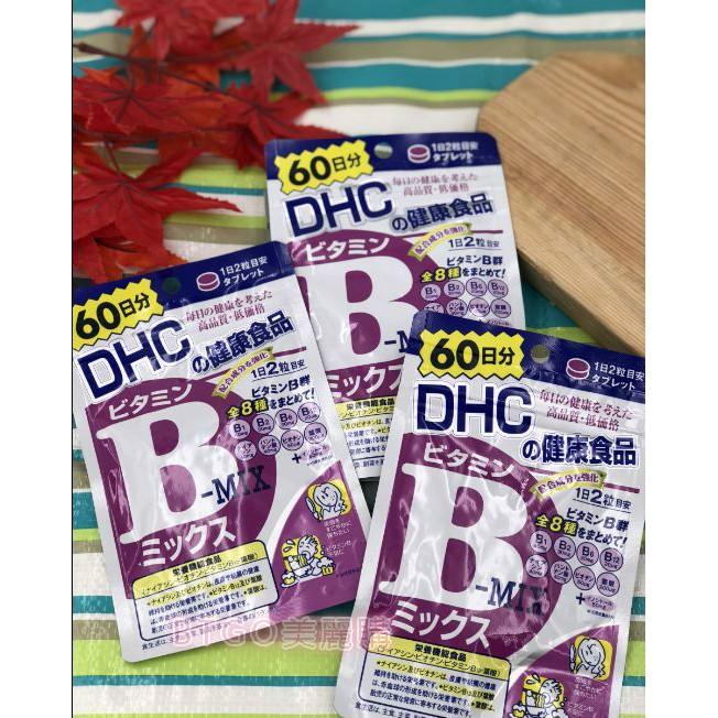 [日本同步]DHC維他命B群(60日份)