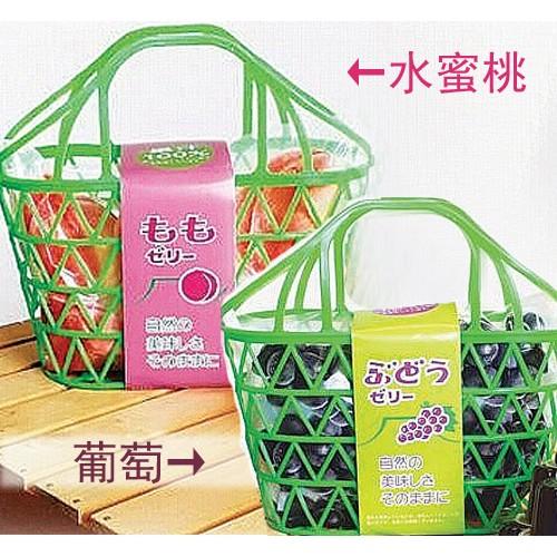 爆買 寶石果凍 暢銷AS FOODS 100 果汁葡萄水蜜桃提籃寒天果凍伴手禮即期品