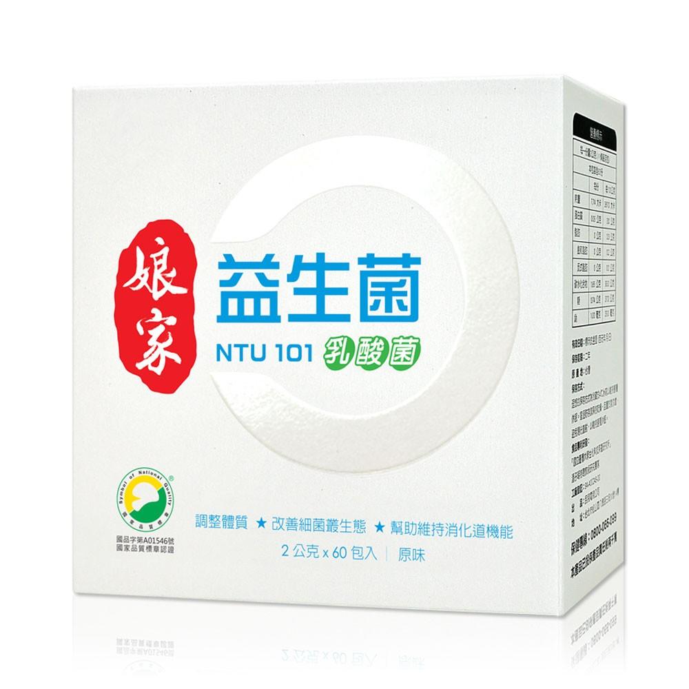 ~ ~娘家益生菌NTU 101 乳酸菌60 入(1 盒2 盒3 盒)