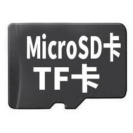 ~MP5 ~TF 記憶卡MICRO SD 卡附SD 轉卡盒裝4G 8G 16G 32G 6