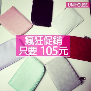頸掛包 最低q8909 正韓頸掛包掛頸包手機兩用包手機皮夾包錢包掛脖包手拿包