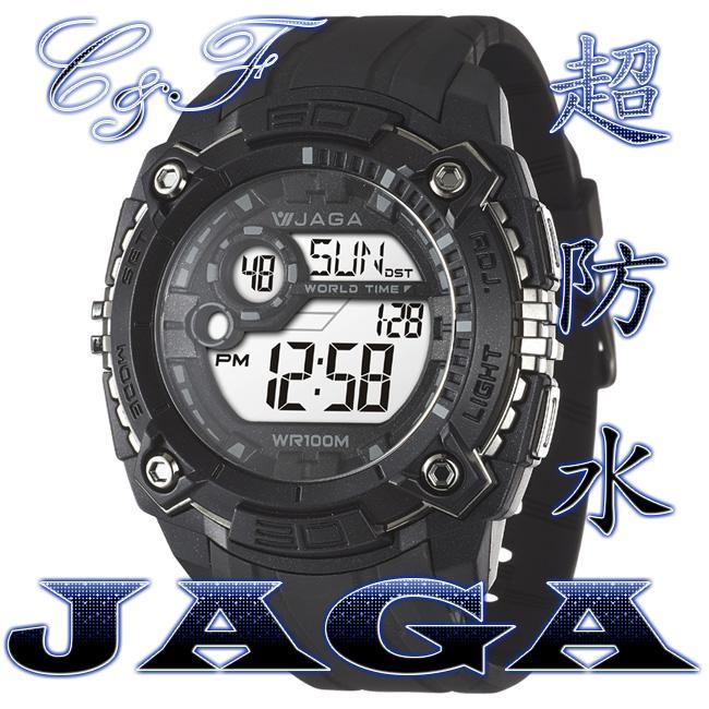 ~JAGA 捷卡~M1051 時間之冠 多 防水電子錶媲 G SHOCK