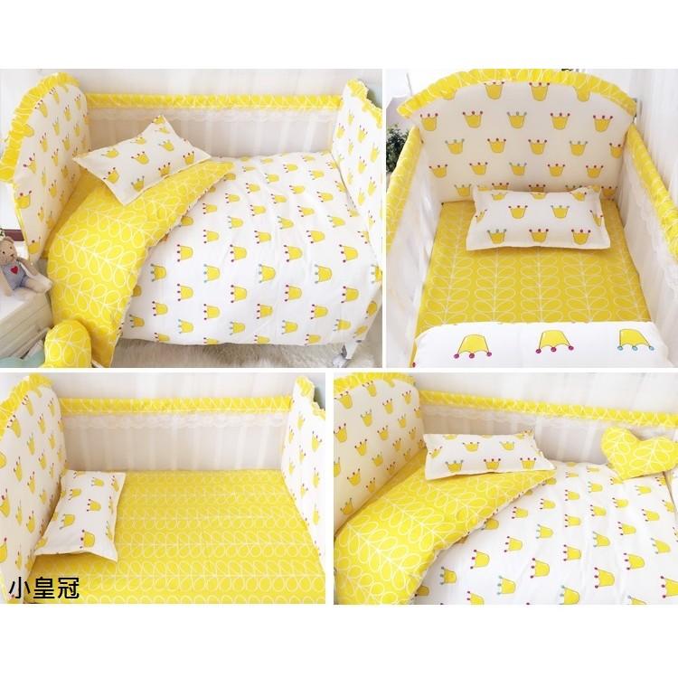 ~ ~ 透氣3D 網眼床圍 升級款3D 三明治網圍溫馨北歐系列嬰兒床圍純棉八件套床單床上用