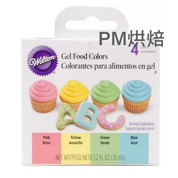 wilton 惠爾通美國 4 色色膏色素Gel Food colors 糖霜餅乾蛋糕鮮奶油