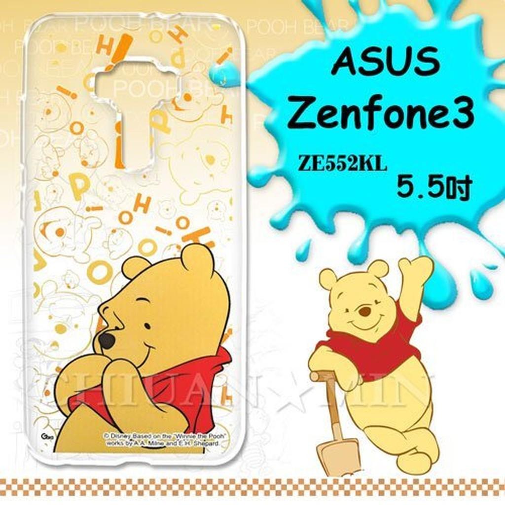 全民3C 迪士尼 ASUS ZenFone 3 5 5 吋ZE552KL 大頭背景系列摀嘴