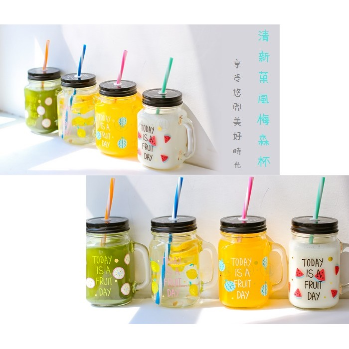 默默賣 清新菓風梅森杯梅森瓶復古玻璃杯果汁杯牛奶杯500ml