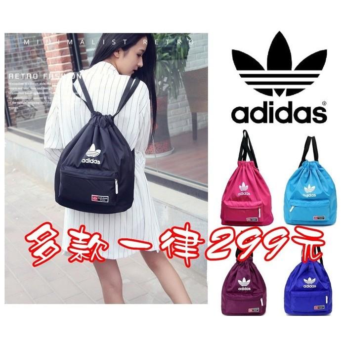 adidas 三葉草愛迪達雙肩包後背包旅行包防水束口袋 包抽繩包包學生束口包非UA