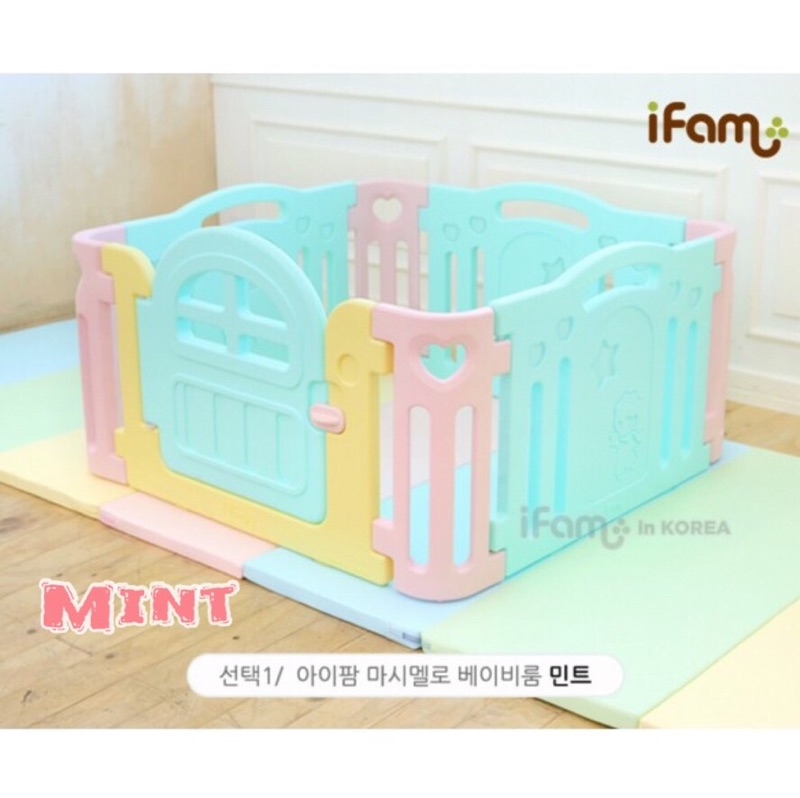 ifam 韓國直送韓國製遊戲圍欄圍欄安全門欄嬰兒圍欄寶寶圍欄球池