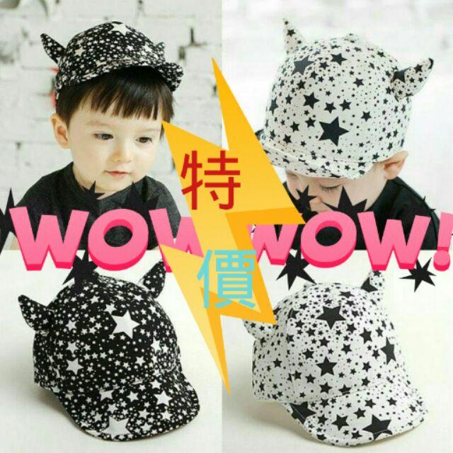 韓3 色寶寶兒童鴨舌帽子嬰兒遮陽帽五角星惡魔牛角帽小牛角小星星棒球嬰兒帽童帽