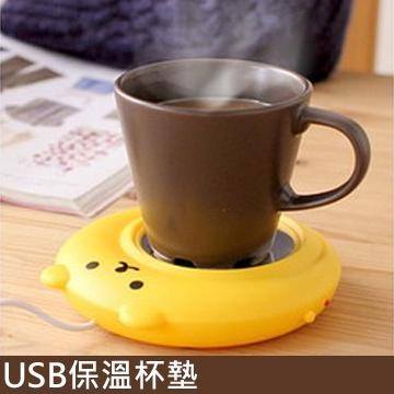 可愛小熊USB 保溫杯墊保溫杯座