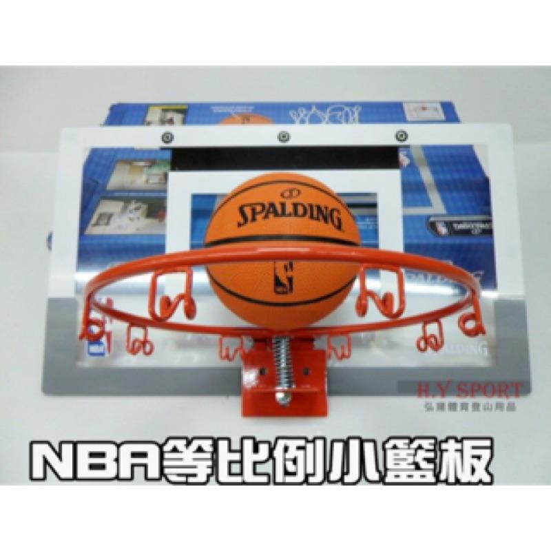 ~H Y SPORT ~斯伯丁SPALDING SPB56098 小籃板彈簧鋼框專利 增加