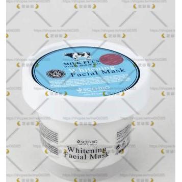 夜泰韓泰國 正品Beauty Buffet Q10 牛奶面膜美白補水保濕水洗式面膜霜