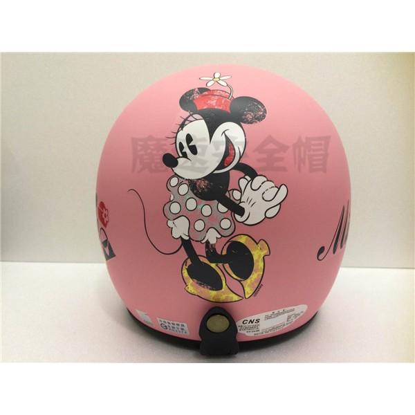 ~魔速安全帽~ 迪士尼 款米妮3 4 半罩式騎士帽來囉內襯全可拆洗買一送一現在買送鏡片一片