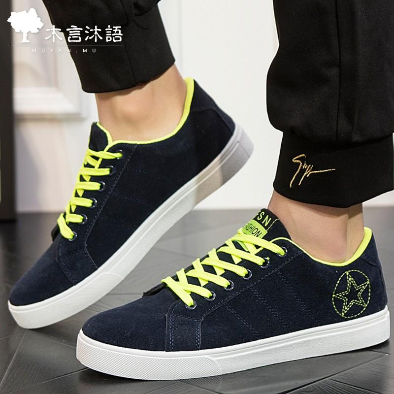 木言沐語 男士板鞋 帆布鞋 鞋青年工作鞋潮男鞋子冬學生布鞋